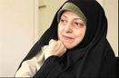 کمک معصومه ابتکار به مصدومان زلزله زده کرمانشاه