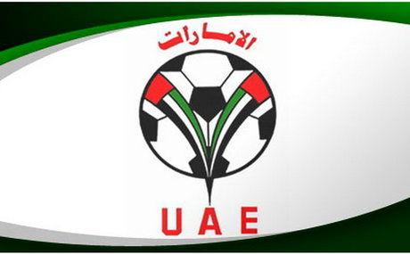 موافقت فدراسیون فوتبال امارات با از سرگیری تمرینات باشگاهها با وجود ویروس کرونا