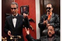 ساعت پخش سریال مرد هزار چهره مشخص شد