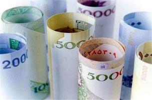 نرخ سود بانکی به 18.62 درصد رسید