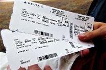 قیمت کنونی بلیط هواپیما کاهش می یابد