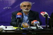 جشنوارههای فرهنگی هنری قرآن و عترت در مازندران برگزار میشود