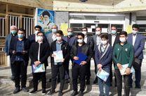 قبولی 130 دانش آموز اردستانی در رتبه های برتر کنکور