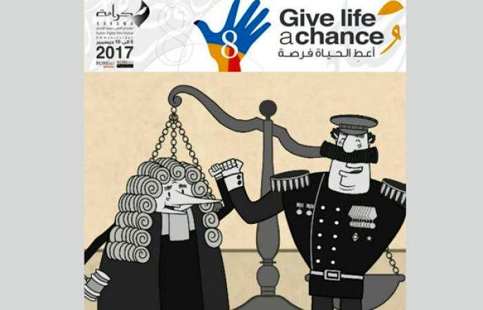 حضور انیمیشن مراسم پرده برداری در جشنواره کرامت اردن