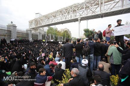 تجمع اعتراضی به تصویب «FATF» در مقابل مجلس