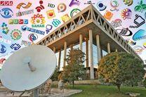 فیروزی: رسانه ملی ۸۷ درصد مخاطب دارد