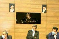 جلسه هماهنگی انتخابات و ستاد انتخابات شهرستان یزد در فرمانداری برگزار شد