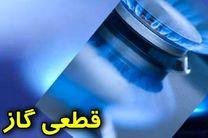 گاز روستاهای شمال شهر خرمآباد فردا قطع است