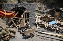 ایمن سازی سازی ۷۵۰ متر از تونل معدن زمستان یورت آزادشهر