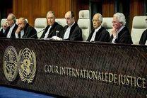 زمان صدور رای دادگاه لاهه درباره شکایت ایران از آمریکا اعلام شد