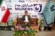 اختصاص ۱۶ میلیارد تومان برای جبران خسارات اغتشاشات اخیر در اصفهان