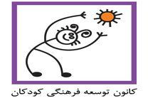 راهاندازی کتابخانههای کانکسی در مناطق عشایری