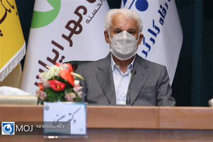 آخرین روز همایش بانکداری اسلامی