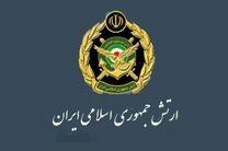 دشمنان بدانند در صورت هرگونه تحرکی علیه ایران ارتش با اقتدار عمل می کند
