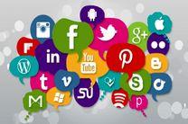ایرانی ها فعال ترین افراد در شبکه های اجتماعی هستند
