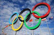 تلاش ژاپن برای مقابله با تروریسم هستهای پیش از المپیک 2020