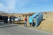 13 مصدوم در اثر واژگون شدن یک دستگاه مینیبوس در اصفهان
