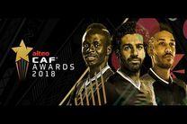 نامزدهای بهترین بازیکن سال آفریقا مشخص شدند