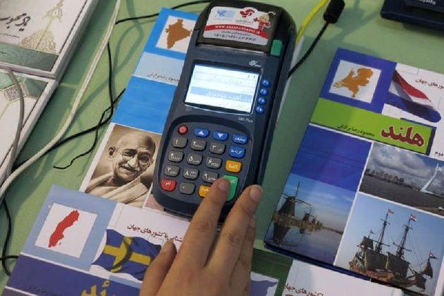 ۱۹۱ هزار و ۴۰۰ بن کارت تاپایان روز هشتم صادر شد