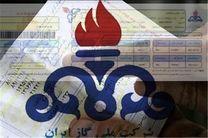 تمام مدارس  دولتی در استان اصفهان از پرداخت گاز بهاء معاف خواهند شد