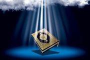 دانلود جز 6 قرآن پرهیزگار