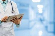 تشکیل انجمن حرفهای گردشگری سلامت در استان اردبیل