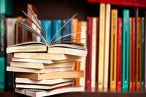 برگزاری برنامه هایی برای ترویج فرهنگ کتابخوانی در کتابخانه فجر