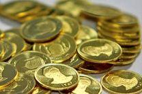 قیمت سکه 28 مرداد سه میلیون و ۶۸۶ هزار تومان رسید