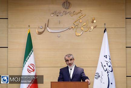 نشست خبری سخنگوی شورای نگهبان -  ۲۵ خرداد ۱۳۹۸