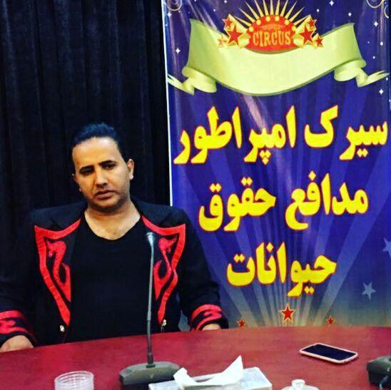 برگزاری نخستین سیرک بدون حیوانات کشور در اصفهان