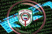 سرقت های اینترنتی، رتبه اول جرایم سایبری در مازندران