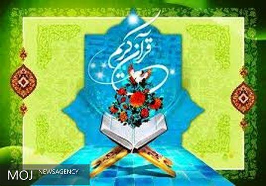 یک لرستانی به عنوان داور مسابقات قرآن دانشآموزان استثنایی کشور انتخاب شد