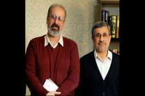 عبدالرضا داوری برای انتخابات مجلس ثبت نام کرد!