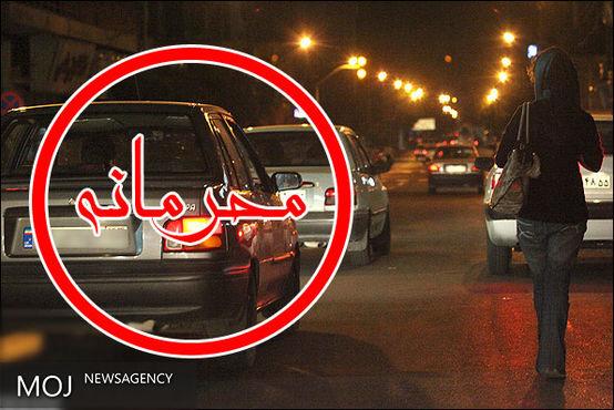 وضعیت ۱۰ هزار «تن فروش» در تهران / ۳۵ درصد متاهلند!