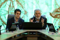 شورای گفتگوی دولت و بخش خصوصی از ارکان اصلی خدمتگذاری به فعالان اقتصادی است