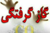گازگرفتگی یک جوان 28 ساله در اصفهان