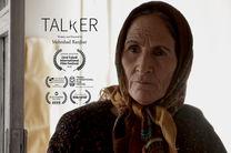 حضور فیلم کوتاه ناطق در جشنواره فالودی مجارستان