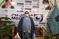 بازدید مدیرکل فرهنگ و ارشاد اسلامی استان اصفهان از دفتر خبرگزاری موج اصفهان