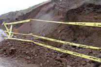 رانش زمین و قطع شدن گاز 8 روستای دیلمان