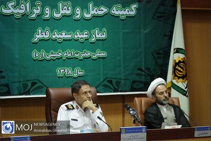 نشست کمیته حمل و نقل و ترافیک نماز عید فطر در مصلی