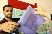 تشکیل کابینه تک قومی در عراق باعث بروز اصطکاک و تنش میان دولت و مجلس می شود