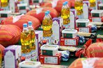 توزیع 200 بسته معیشتی بین نیازمندان در خمینی شهر