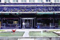 آخرین مهلت ارائه اظهارنامه مالیات بر ارزش افزوده تابستان مشخص شد