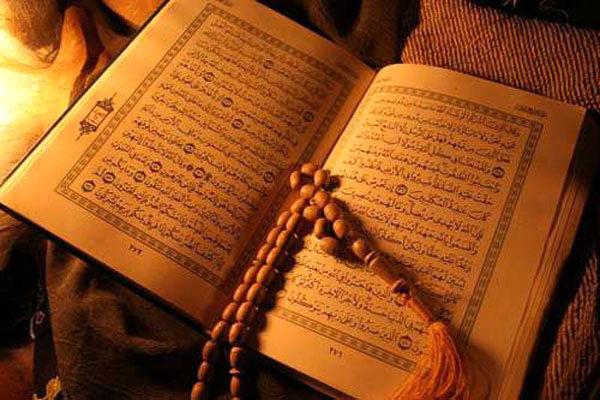 آیین افتتاحیه بیست و ششمین نمایشگاه قرآن کریم برگزار می شود
