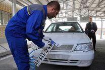 افزایش ساعت کار مراکز شماره گذاری و تعویض پلاک در اصفهان