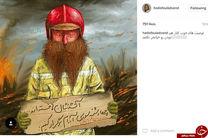پلاسکو و روز چهارشنبه سوری در اینستاگرام خانم بازیگر/ عکس