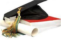 ایجاد و راهاندازی رشته کارشناسی ارشد تکنولوژی اتاق عمل در دانشکده پیراپزشکی