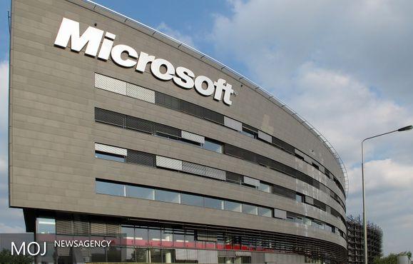 مایکروسافت از بازار گوشی های هوشمند عقب نشینی می کند