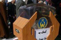 اهدا بیش از ۲.۵ میلیارد تومان کمکهای مردمی به نیازمندان کمیته امداد اصفهان
