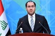 واکنش وزارت خارجه عراق به اقدام آمریکا علیه سپاه